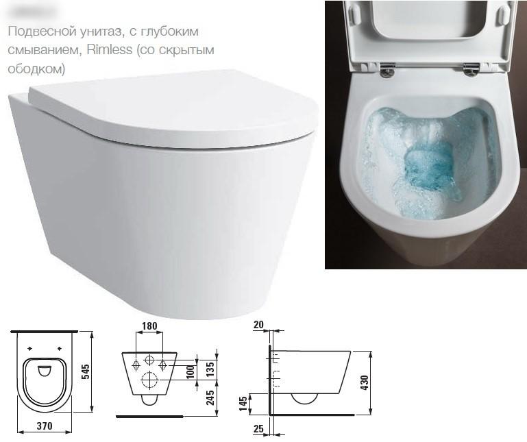 Безободковый унитаз - преимущества использования и преимущества конструкции (95 фото)