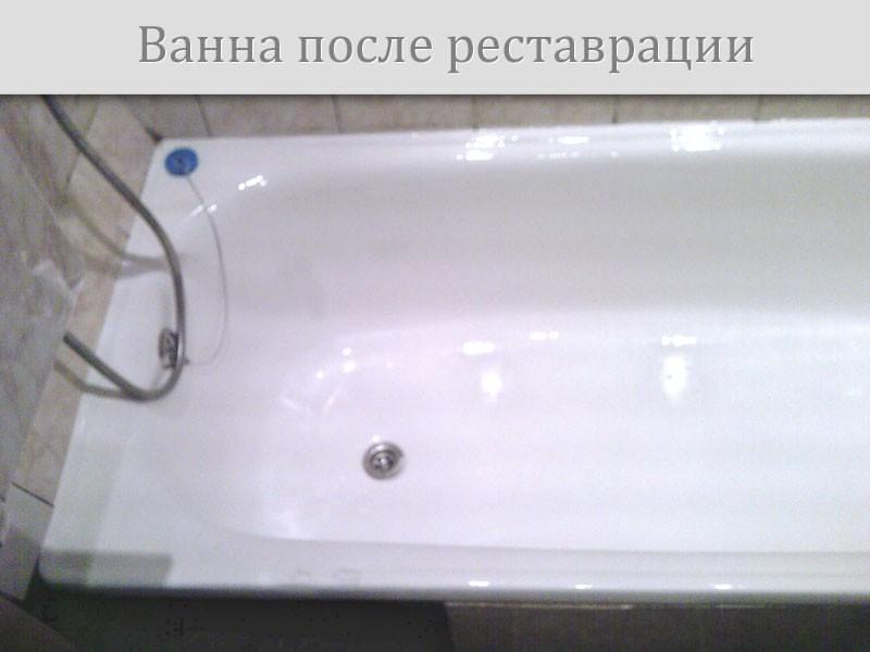 Эмаль для ванной - характеристика покрытия и способы обновления поверхности своими руками (80 фото)