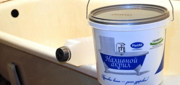 Реставрация ванны наливным акрилом plastall